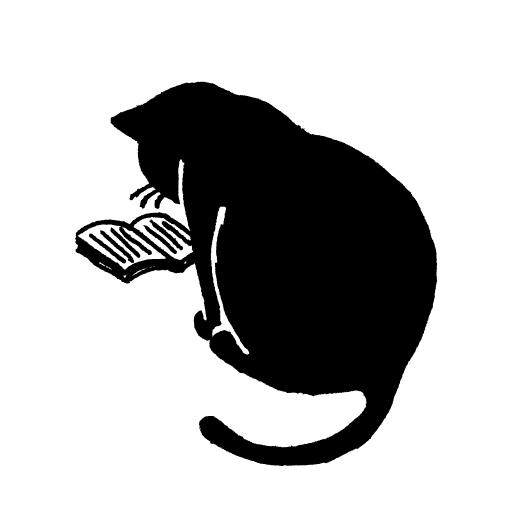堀口文庫のロゴ、本を読む黒猫。