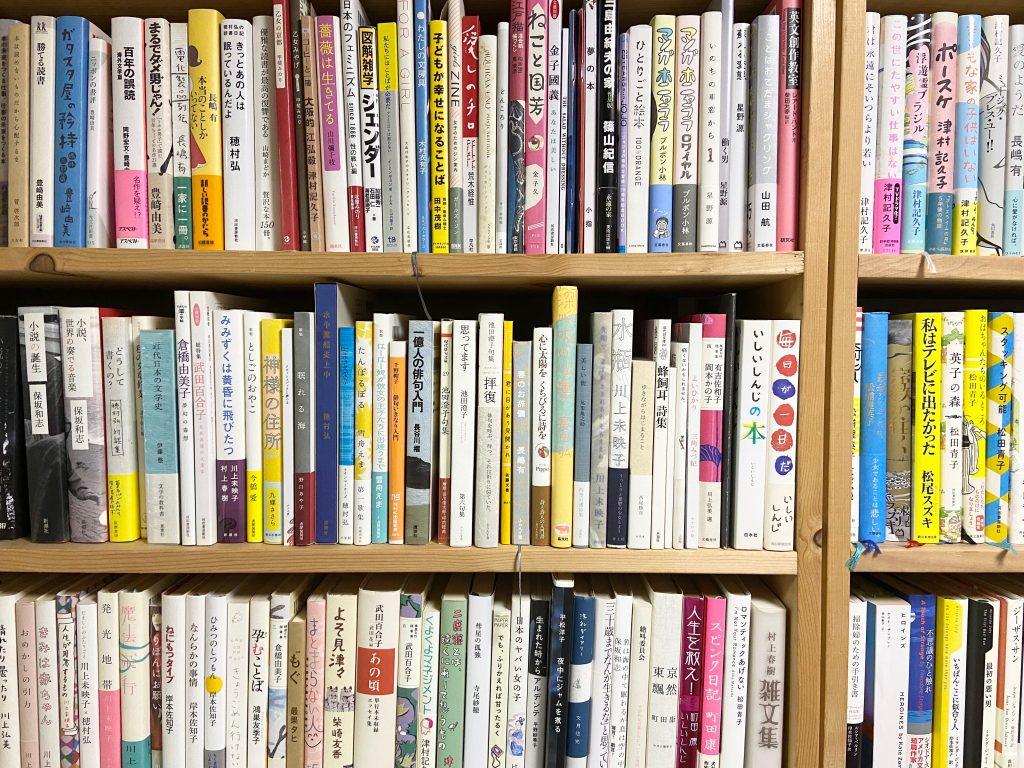 自室の本棚